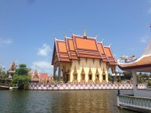 The Shrine on its Floating Lotus Island.
